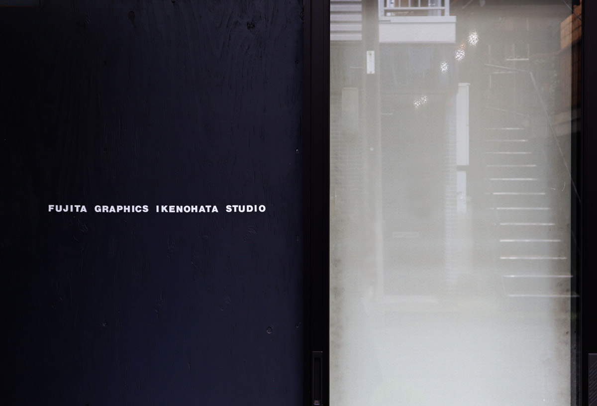 【銅版画教室紹介 1】FUJITA  GRAPHICS  IKENOHATA STUDIO
