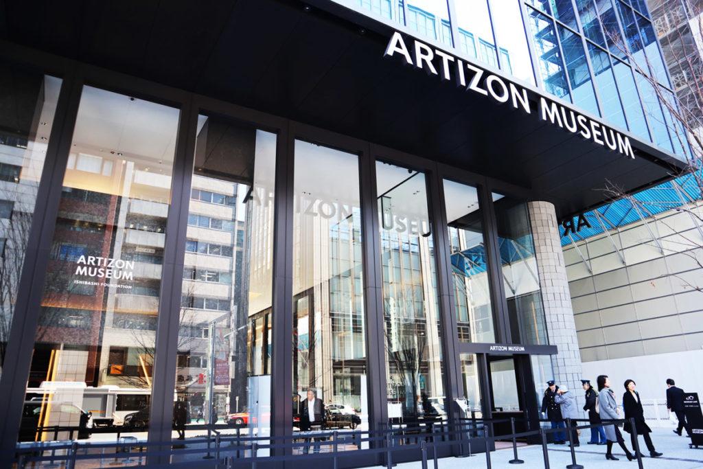 ブリヂストン美術館がついにリニューアルオープン!!オシャレでハイテク過ぎる美術館 ARTIZON MUSEUM(アーティゾン美術館)