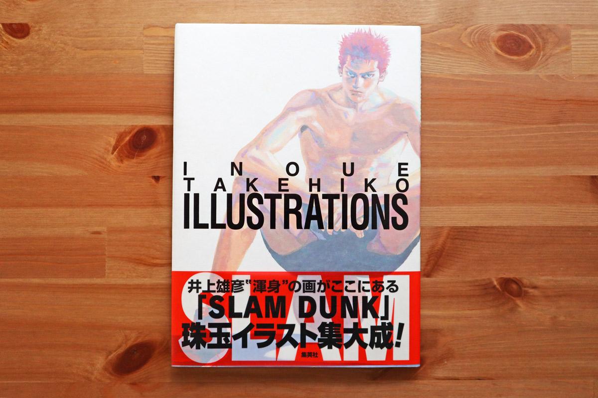 スラダンファン必見!!全てはここから始まった! スラムダンクイラスト集  INOUE TAKEHIKO ILLUSTRATIONS