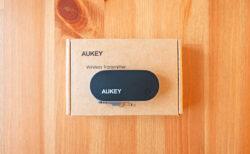 ネックスピーカーを検討している人にこそ知って欲しい!AUKEY Bluetooth トランスミッター が最高だった話