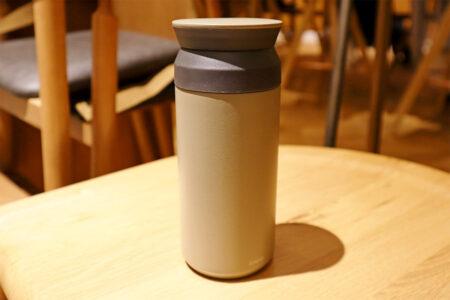コーヒー好きなら絶対に活用してほしい! コーヒーマイボトルのすすめ